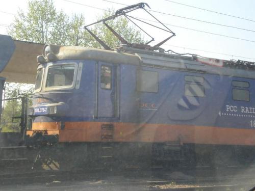 #pociąg #lokomotywa